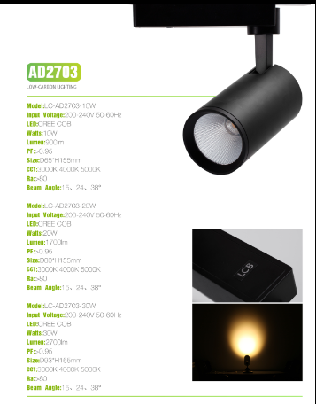 3 Years Warranty Indoor Lighting LED Track Spotlight 15° / 24° / 38° Beam Angle